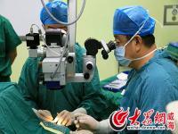 永不消失的隐形眼镜 威海首例ICL晶体植入术完成