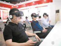 山东一镇首创虚拟场景检验党性 党员戴VR眼镜答题